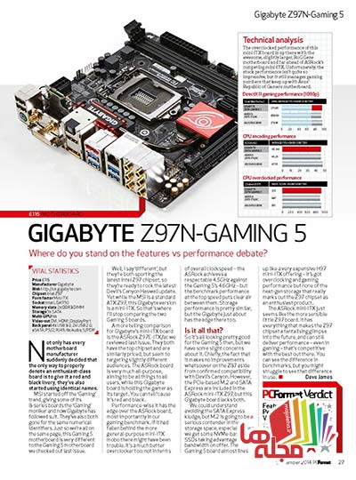 PC_Format_-_September_2014_Page_027