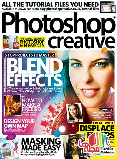 Photoshop-Creative-Issue-No-116,-2014