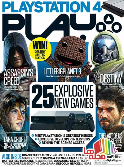 Play-Issue-247-2014