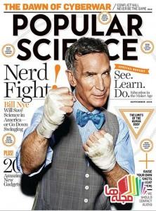 Popular_Science_USA_-_September_2014