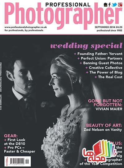 Professional-Photographer-Magazine-UK-September-2014