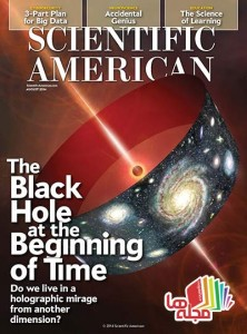 Scientific-American-August-2014
