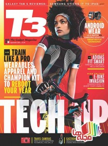T3_Magazine_UK_-_September_2014