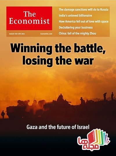 The-Economist-Europe-2-8-August-2014