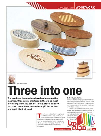The_Woodworker_2014-08_Page_21