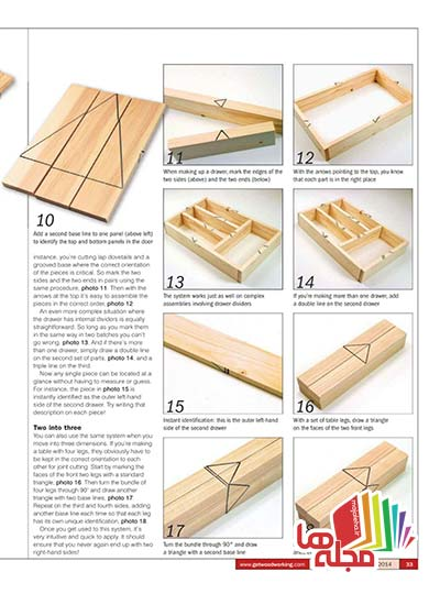 The_Woodworker_2014-08_Page_33