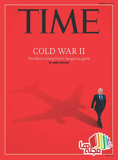 Time_-_4_August_2014