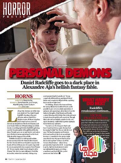 Total-Film-2014-09_Page_068