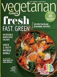 Vegetarian_Times_2014-09