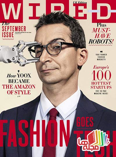 WIRED_UK_-_September_2014