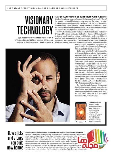 WIRED_UK_-_September_2014_Page_040