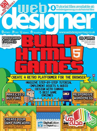 Web-Designer-UK-Issue-225,-2014