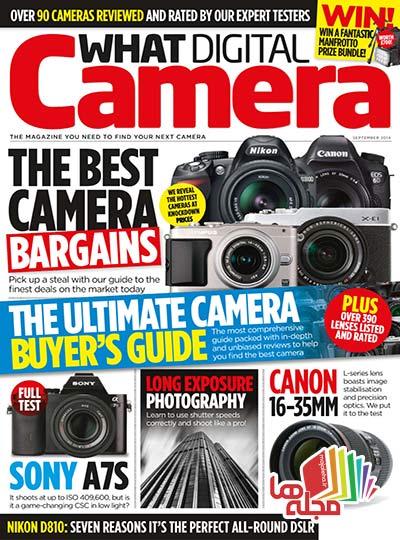What_Digital_Camera_-_September_2014