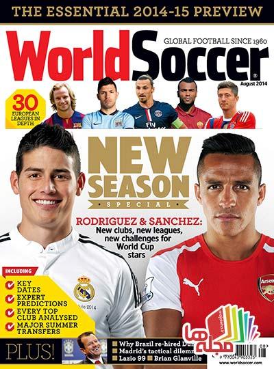 World-Soccer-2014-08