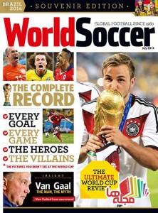 World-Soccer-July-2014