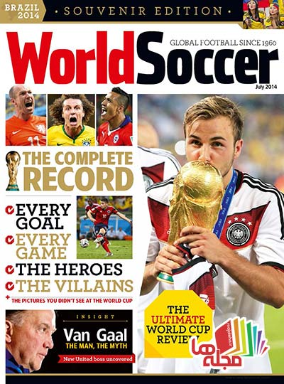 World-Soccer-July-2014