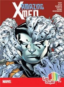 amazing-xmen-10