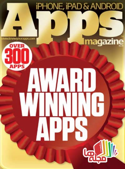 apps-magazine-issue-48-2014
