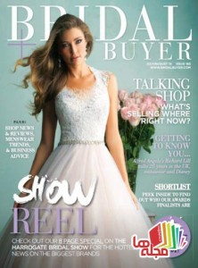 bridal-buyer-july-august-2014