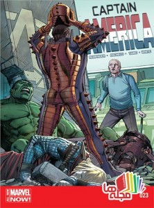captainamerica-2014-23-00
