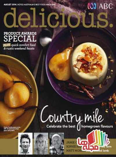 delicious-august-2014
