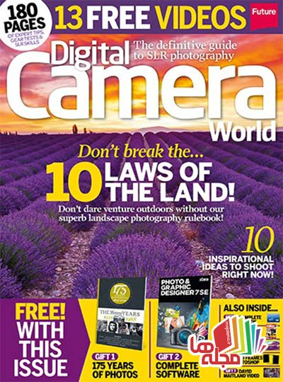digital-camera-world