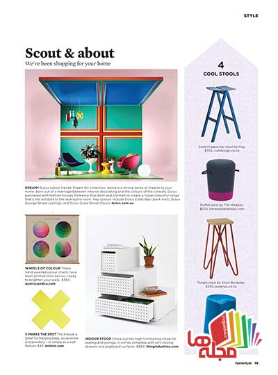 homestyle_2014-08_Page_019
