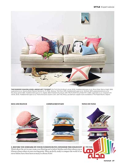 homestyle_2014-08_Page_027