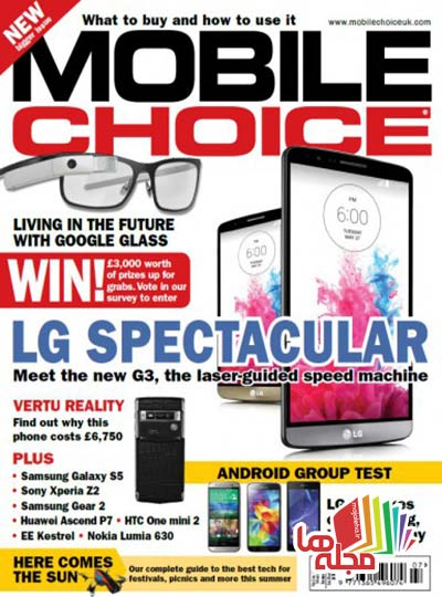 mobile-choice-july-august-2014