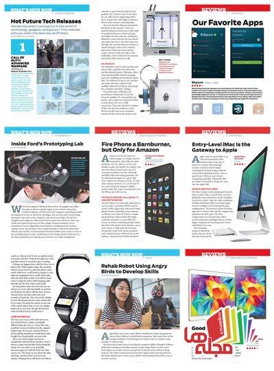 pc-magazine-2014-08