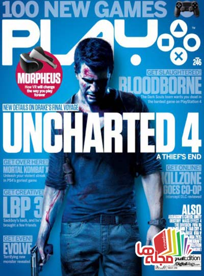 play-uk-issue-246-2014