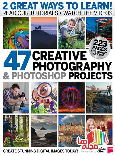 ۴۷_Creative_Photography_and_Photoshop_Projects_2014
