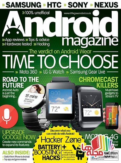 Android-Magazine-Issue-42-2014