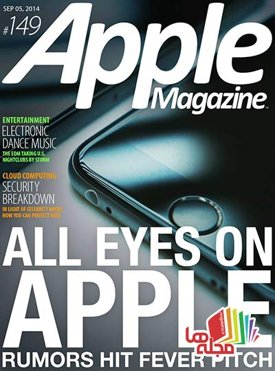 AppleMagazine_5_September_2014
