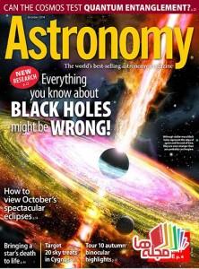 Astronomy_-_October_2014