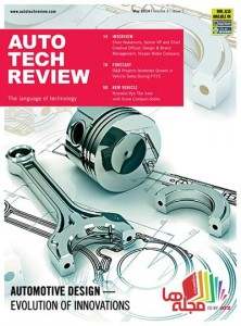 Auto-Tech-Review-2014-05