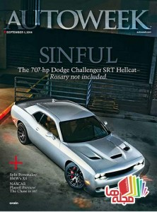 Autoweek_1_September_2014
