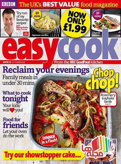 BBC-Easy-Cook-2014-10