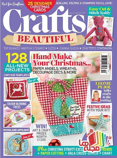 Crafts-Beautiful-2014-10