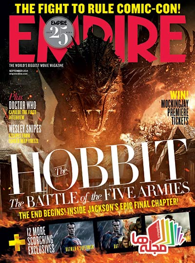Empire_-_September_2014