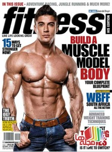 Fitness_His_Edition_September_October_2014