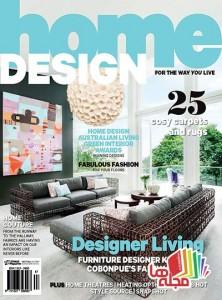 Home-Design-Vol-17-No-4