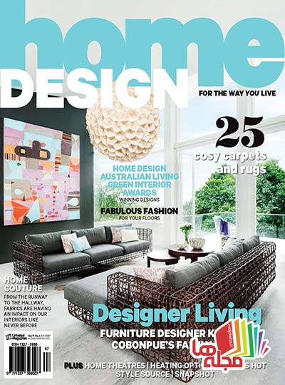 Home-Design-Vol-17-No-4