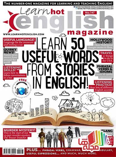 Hot-English-Issue-8-2014