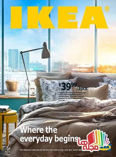 IKEA-Catalog-2015-USA