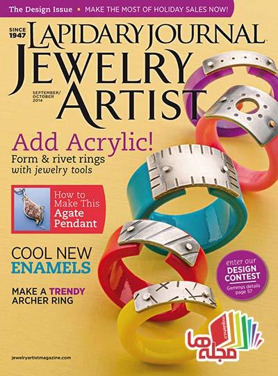 Lapidary_Journal_Jewelry_Artist_2014-09_10
