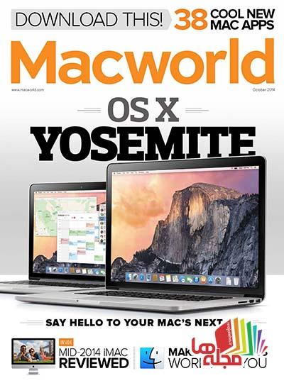 Macworld_USA_October_2014