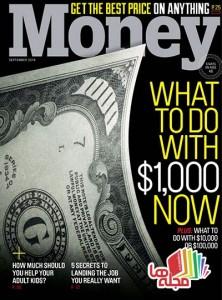 Money_2014-09