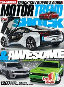 Motor_Trend_October_2014