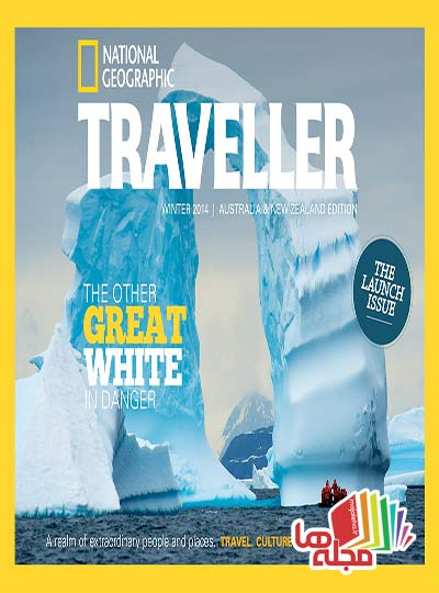 NationalGeographicTravellerAustraliaandNewZealandWinter-2014